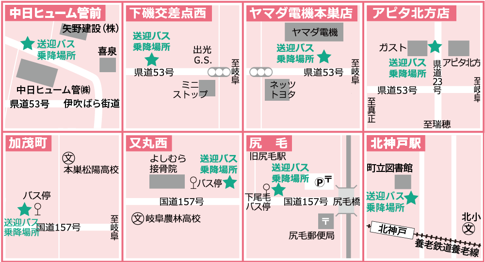 池田・北方方面地図