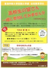 繧ェ繝シ繝励Φ繧ュ繝」繝ウ繝代せ縺ョ譯亥・SKM__page-0001