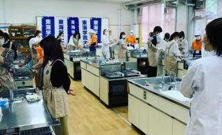 2021.5.15中高生のための各務原にんじん料理教室