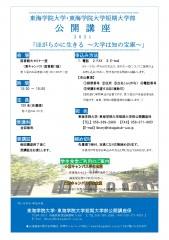 蜈ャ髢玖ャ帛コァ2021繝√Λ繧キ_page-0001
