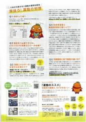 縺溘s縺ィ繧・譛亥捷・域」ョ逕ー蜈育函・雲page-0003