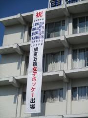 東京五輪垂幕20210722設置  (3)