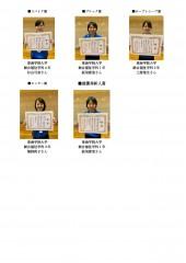 バレー部_page-0001