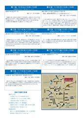 蜈ャ髢玖ャ帛コァ2021繝√Λ繧キ_page-0002