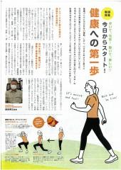 縺溘s縺ィ繧・譛亥捷・域」ョ逕ー蜈育函・雲page-0002