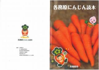 book_01s