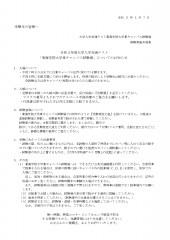 05-DNC2021貂牙、匁コ門y菫・蜿鈴ィ楢€・ウィ諢丈コ矩・HP逕ィ_page-0001