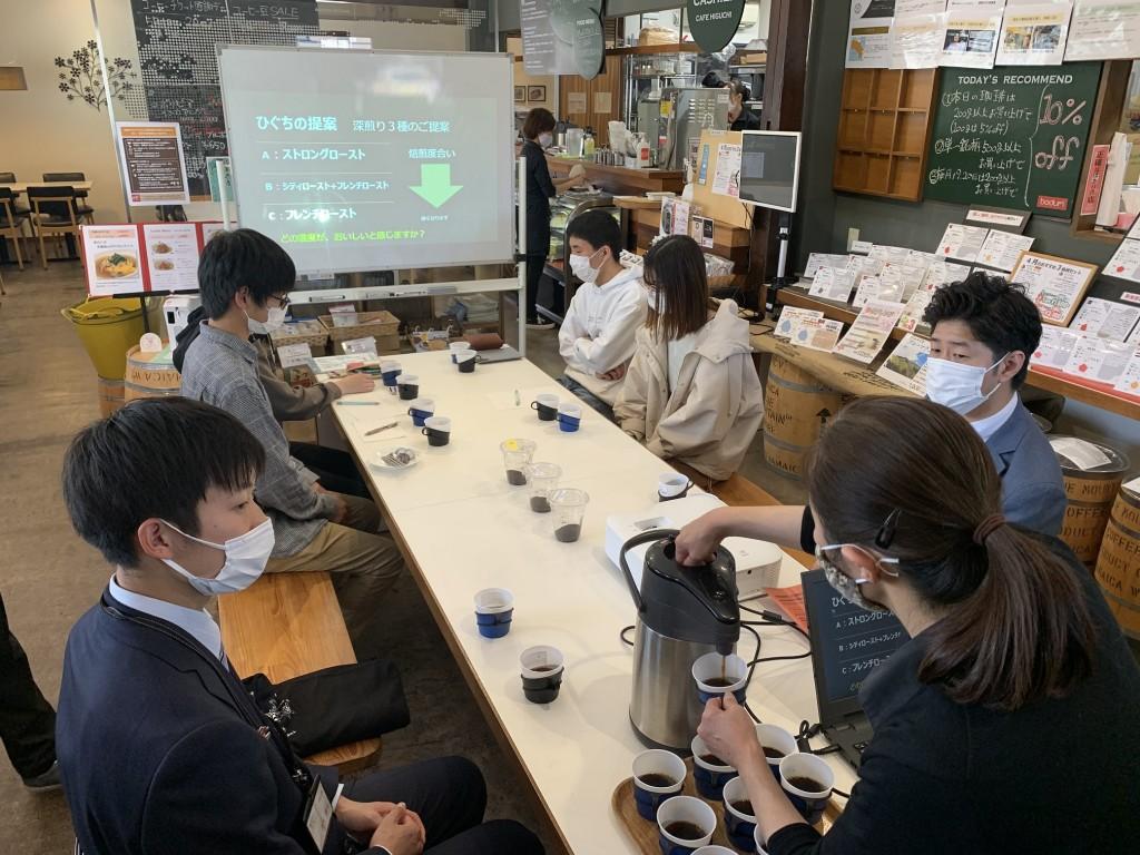 コーヒーブレンド2121.4.26 ひぐち様