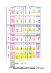 図書館カレンダー2019修正_page-0002