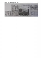 譁ー逹€縲€2021.8.12縲€隕ェ縺ィ蟄舌・遖冗・峨・閨キ蝣エ菴馴ィ薙が繝ウ繝ゥ繧、繝ウ繝・い繝シ 髢句ぎ_page-0002