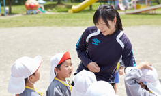 極める小学校・特別支援