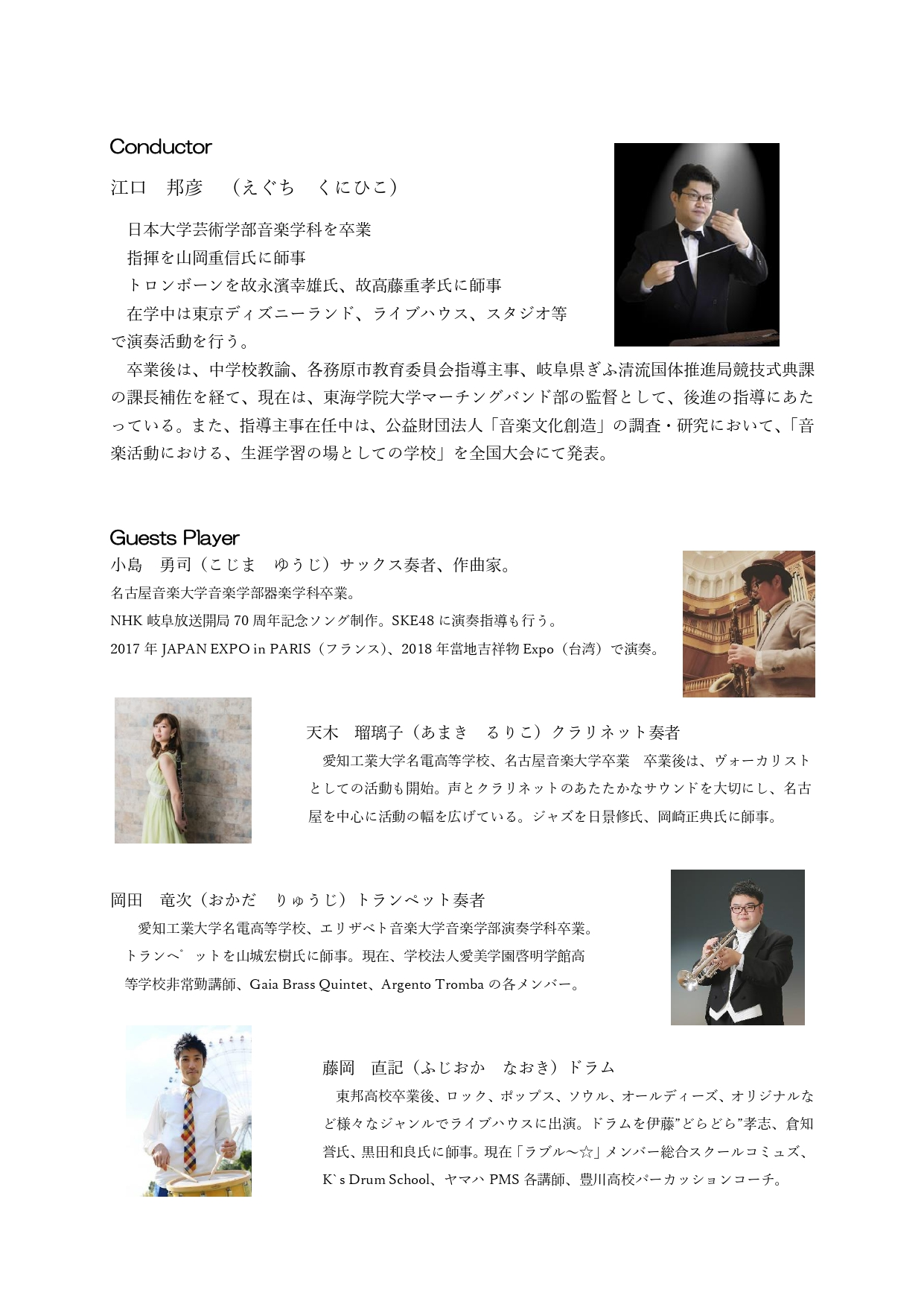 _________page-0002